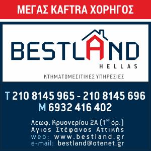 BestLand